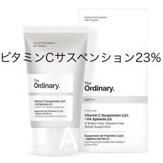 ジオーディナリー ビタミンCサスペンション23% The Ordinary.