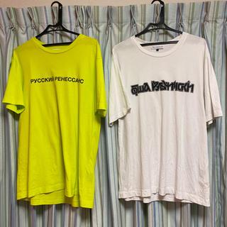 COMME des GARCONS - Gosha Rubchinskiy Tシャツ セット売り