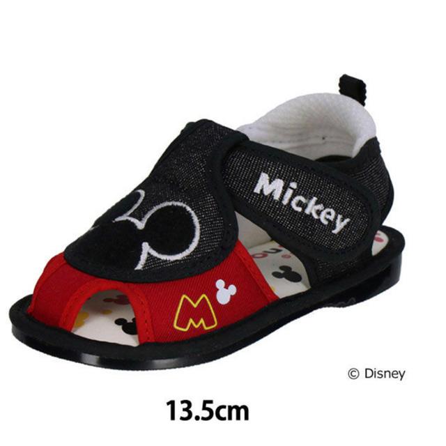 Disney(ディズニー)の未使用 サンダル キッズ/ベビー/マタニティのベビー靴/シューズ(~14cm)(サンダル)の商品写真