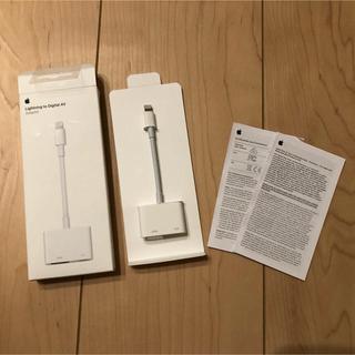 Apple - Apple デジタルアダプター 純正