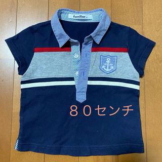 ファミリア(familiar)のfamiliar  Tシャツ 80サイズ ファミリア(Tシャツ)
