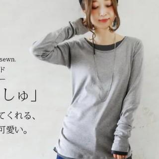 Tシャツ ロング丈 カットソー トップス フェイクレイヤード 即日発送