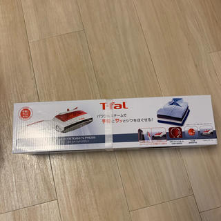 T-fal - 【新品未開封】T-fal ティファール 2in1 スチームアンドプレス 8610