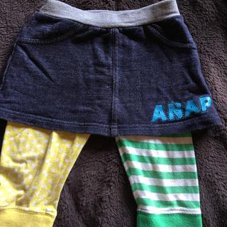アナップキッズ(ANAP Kids)のANAP スカッツ 90㌢(スカート)