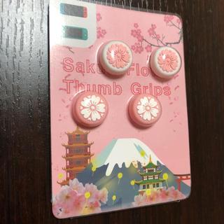ニンテンドースイッチ(Nintendo Switch)のNintendo Switch アナログスティックカバー 桜 さくら ピンク(その他)