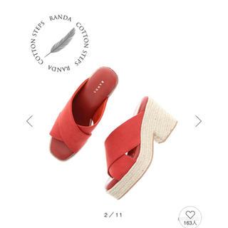 ランダ(RANDA)のRANDA サンダル 2020年モデル(サンダル)