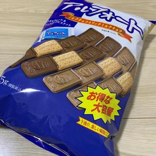 ブルボン(ブルボン)の売り切り★最終値下げ★  アルフォート 35枚(菓子/デザート)