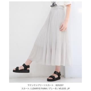 LOWRYS FARM - 《最終価格》新品未使用♡ローリーズファーム♡サテン消しプリーツスカート