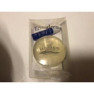 トランスダーマ (美容液)