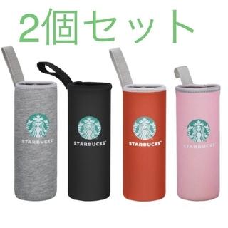 スターバックスコーヒー(Starbucks Coffee)の《新入荷☆キャンペーン》STARBUCKS ペットボトルカバー 2個セット(収納/キッチン雑貨)