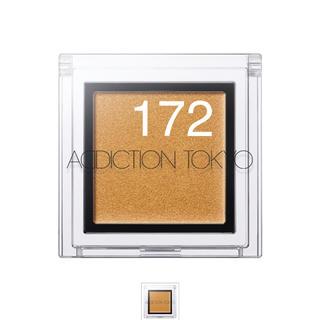 アディクション(ADDICTION)のアディクション 限定 アイシャドウ 172 Vimana Gold(アイシャドウ)