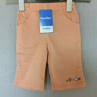 familiar - 未使用品 タグ付き familiar パンツ Size90cm