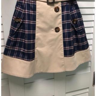 REDYAZEL - レディアゼルのトレンチスカート