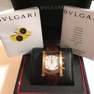 BVLGARI - ブルガリレディース時計