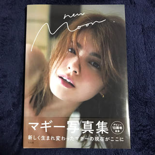 宝島社 - マギー 写真集 new moon 初版