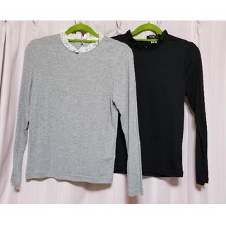 サマンサモスモス(SM2)のSM2 長袖Tシャツ 2着セット(Tシャツ(長袖/七分))