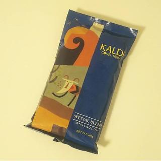 カルディ(KALDI)の【5月31日まで断捨離価格】カルディ : 新品 コーヒー(コーヒー)