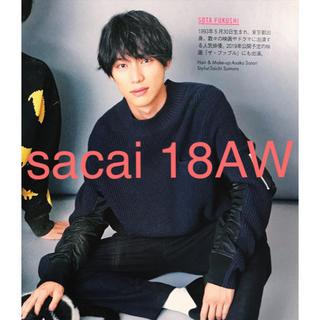 sacai - sacai 18AW ドッキングニット