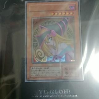 遊戯王 - 遊戯王OCG ブラックマジシャン・ガール スペシャルカード(ステンレス製)開封済