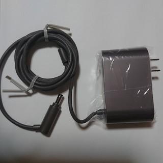 ダイソン(Dyson)のダイソン純正AC充電器アダプター新品未使用品(掃除機)