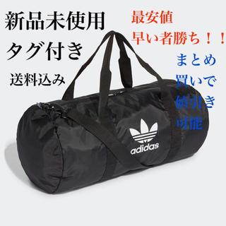 adidas - adidas originals ダッフルバック ショルダーバッグ