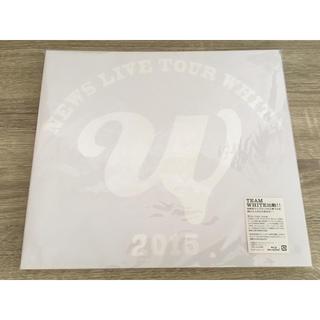 NEWS - 【美品】NEWS TOUR 2015 WHITE 初回盤