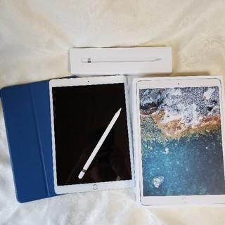 iPad - iPadPro10.5(64)WiFi+cellular,ApplePencil