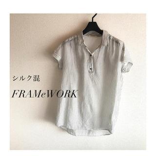 FRAMeWORK - FRAMeWORK コットン シルク ストライプ シャツ ブラウス 半袖
