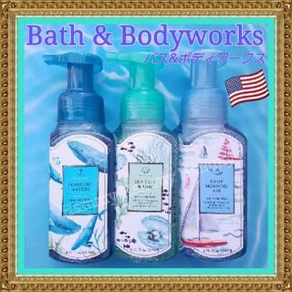 Bath & Body Works - 【特典付き!!】Bath & Bodyworks★ハンドソープA