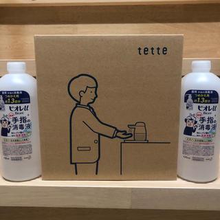 キングジム - 【セット】TE500 テッテ 消毒液 セット 新品 キングジム