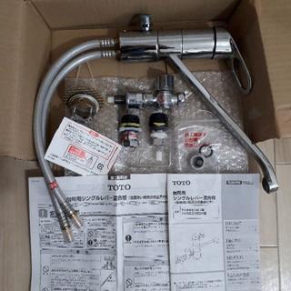 パナソニック(Panasonic)の食洗機用水栓 TOTO TKGG31EH(食器洗い機/乾燥機)