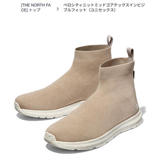 THE NORTH FACE - THE NORTH FACE レインニットブーツ