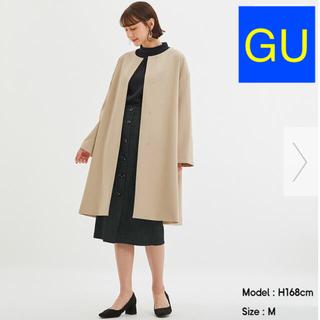 ジーユー(GU)の完売品★ 新品 GU ジーユー ノーカラー コート ナチュラル XL(ロングコート)