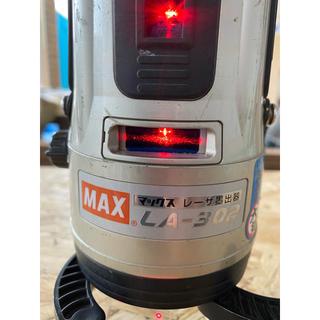 MAXレーザー墨出し器 LA302(その他)