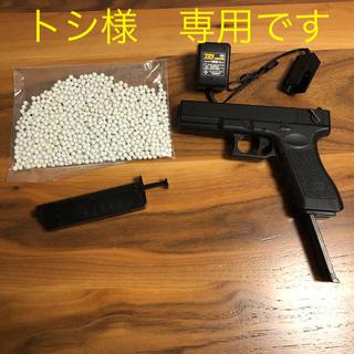 マルイ(マルイ)の東京マルイ 電動グロック18C  and  BBローダー BB弾セット(電動ガン)