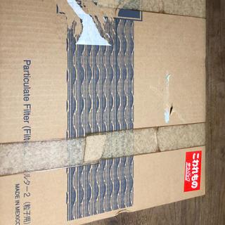 アムウェイ(Amway)のアムウェイ 旧型 空気清浄機フィルター(空気清浄器)