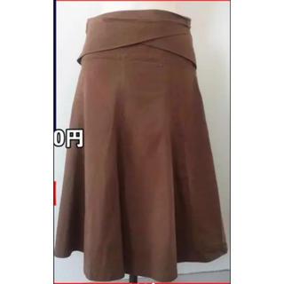 Ralph Lauren - ラルフローレン♡巻きスカート風ベルト付き ロング フレアスカート