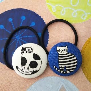 ぶち猫&ボーダー猫さんくるみボタンヘアゴムセット(ヘアアクセサリー)