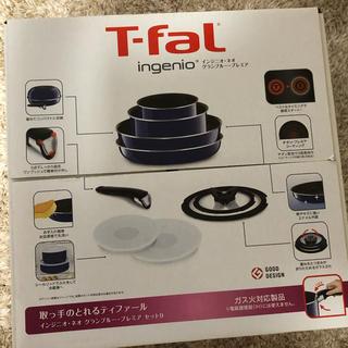 ティファール(T-fal)のT-fal 【新品】品番L61491(鍋/フライパン)