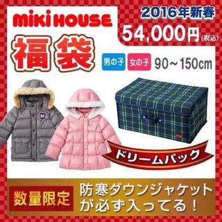 mikihouse - 2016年版 ミキハウス  新春福袋 《女の子用》12万円相当 90~150cm