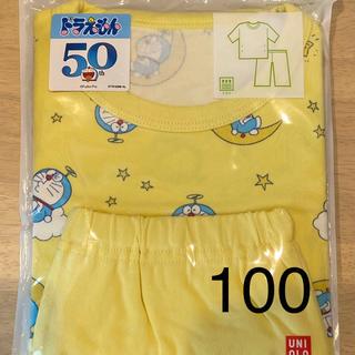ユニクロ(UNIQLO)のユニクロ ドラえもんコラボ ドライパジャマ(半袖)(パジャマ)