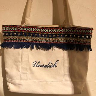 アンレリッシュ(UNRELISH)のトートバッグ ハンドバッグ(トートバッグ)