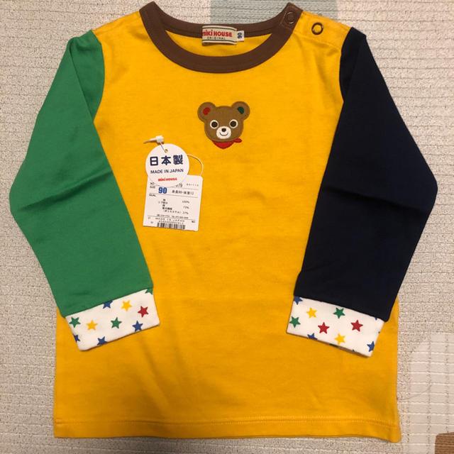 mikihouse(ミキハウス)のミキハウス 長袖tシャツ キッズ/ベビー/マタニティのキッズ服男の子用(90cm~)(Tシャツ/カットソー)の商品写真