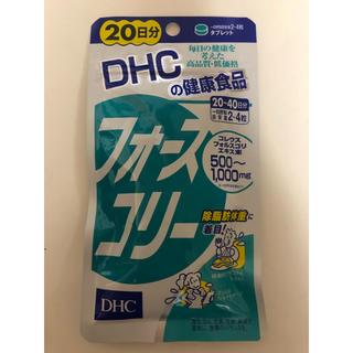 ディーエイチシー(DHC)のDHC フォースコリー 20日  使用期限 2023.02(ダイエット食品)