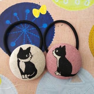 ハチワレ猫さんのくるみボタンヘアゴム セット(ヘアアクセサリー)