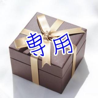 シャネル(CHANEL)の38000円専用(ビジネスバッグ)