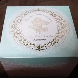 Kanebo - カネボウ ボディフレッシュパウダー ミラノコレクション2019(30g)
