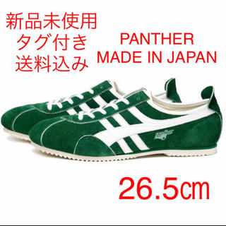 Onitsuka Tiger - 【26.5】PANTHER パンサー GT DELUXE 新品未使用タグ付き