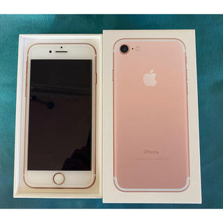 Apple - 【simフリー】iPhone 7 Rose Gold 128 GB au