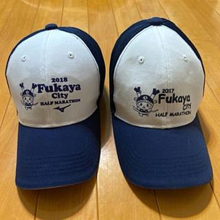 MIZUNO - ふっかちゃんのメッシュキャップ 帽子 2個セット